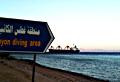 egypt_170513